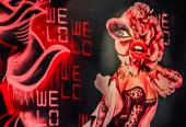 Welo Nightclub
