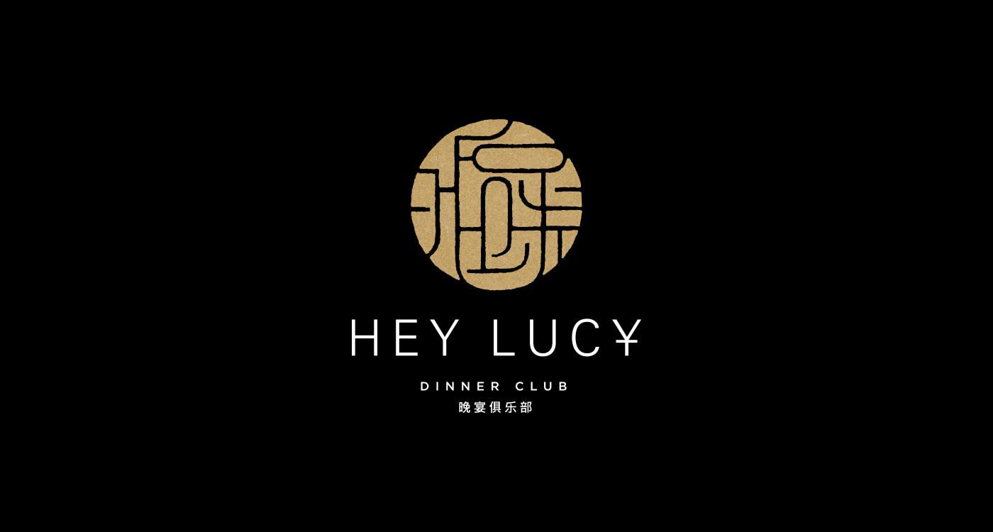 lucy_typo-new